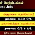 Management Assistant, Office Assistant - நீர்ப்பாசன திணைக்களம்