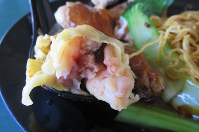Hong Kong Soya Sauce Chicken Noodle Rice (香港玫瑰油鸡麵饭), sui gao innards