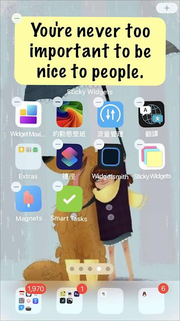 如何一次移動 iPhone 主畫面(Home Screen)上的多個 App 到任何位置