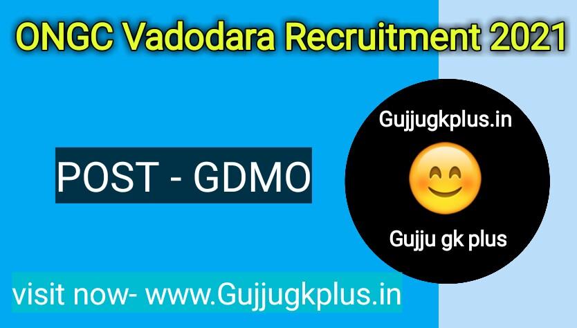 ONGC Vadodara Recruitment 2021