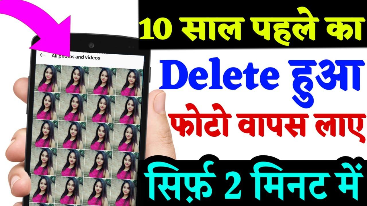 DSLR App For Mobile Tech Droid Hindi