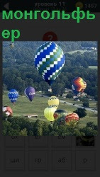 В воздухе много разноцветных шаров монгольфьер
