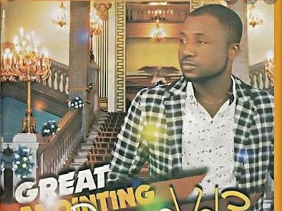 Music: Great Annoiting Vol 3 - Prince  Gozie Okeke (throwback gospel songs)