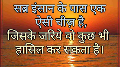 Life Quotes in HindiLife Quotes in Hindi