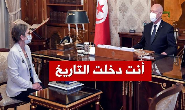 قيس سعيد لـ نجلاء بودن Kaïs Saïed gouvernement Najla Bouden