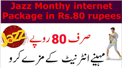 Jazz internet Package in 80 rupees - Jazz Monthly browser Package