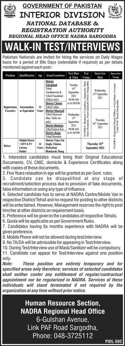 NADRA Jobs 2021 Advertisement: