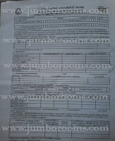 post office savings bank opening form in malayalam