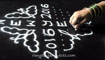 New-Year-rangoli-21ab.jpg