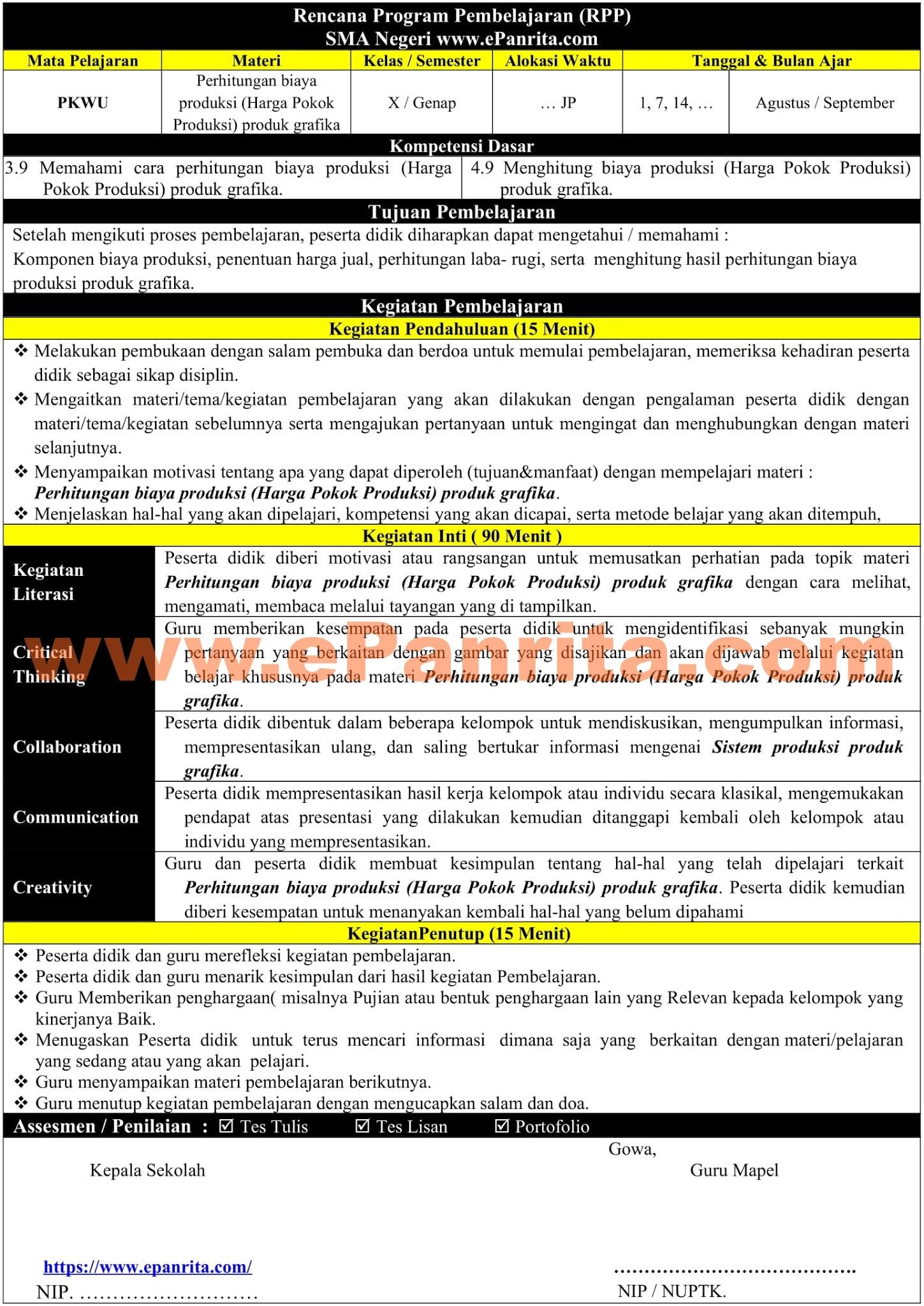 RPP 1 Halaman Prakarya Aspek Rekayasa (Perhitungan biaya produksi (Harga Pokok Produksi) produk grafika)
