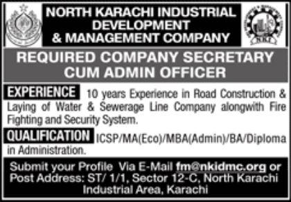 JOBS | Company Secretary cum Admin Officer Required