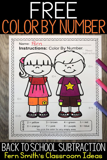 Click Here to Download the FREE Back to School Color By Number Subtraction Resource Freebie Today! #FernSmithsClassroomIdeas
