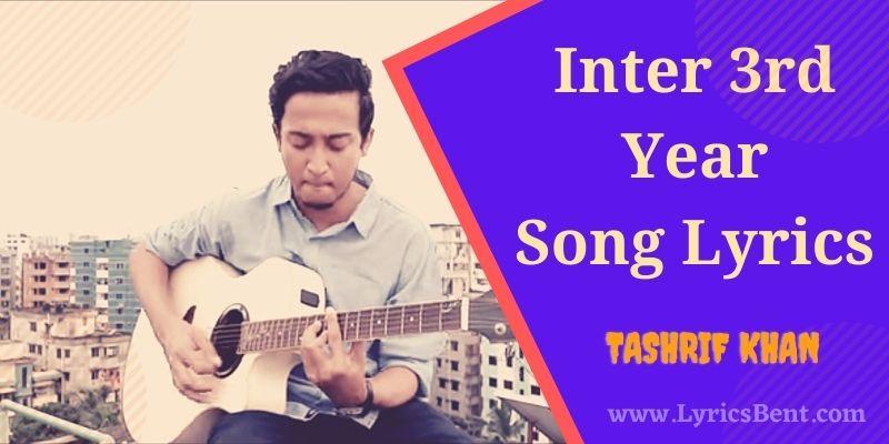 Inter 3rd year song lyrics