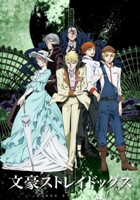 Bungou Stray Dogs S2 Batch Subtitle Indonesia