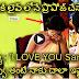 Naga Chaitanya Love Proposal To Samantha – Exclusive Rare Video Going Viral Now