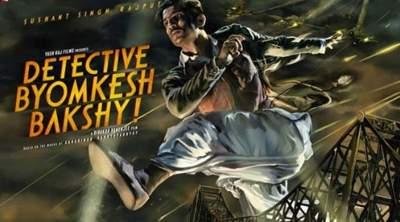 Detective Byomkesh Bakshy 2015 Full Movie In Hindi Free Download 480p