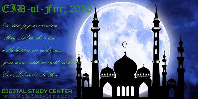 EID-ul-Fitr, 2020
