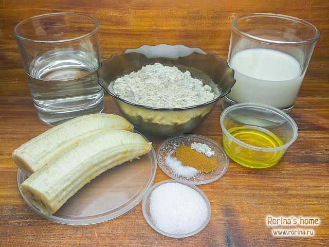 Панкейки на банане без яиц что еще нужно