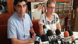 أول تعليق إسرائيلي على قرار مصر بإعادة جثمان «البطش» لغزة