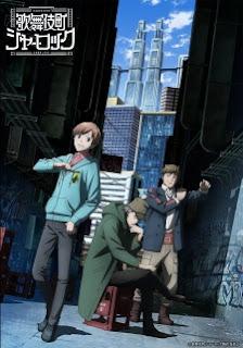 Kabukichou Sherlock Opening/Ending Mp3 [Complete]