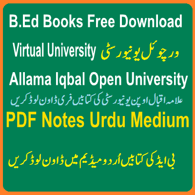 B Ed Material FREE Download In PDF Books - Easy MCQs