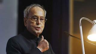 BREAKING NEWS: पूर्व राष्ट्रपति प्रणब मुखर्जी का निधन, 84 साल की उम्र में ली अंतिम सांस