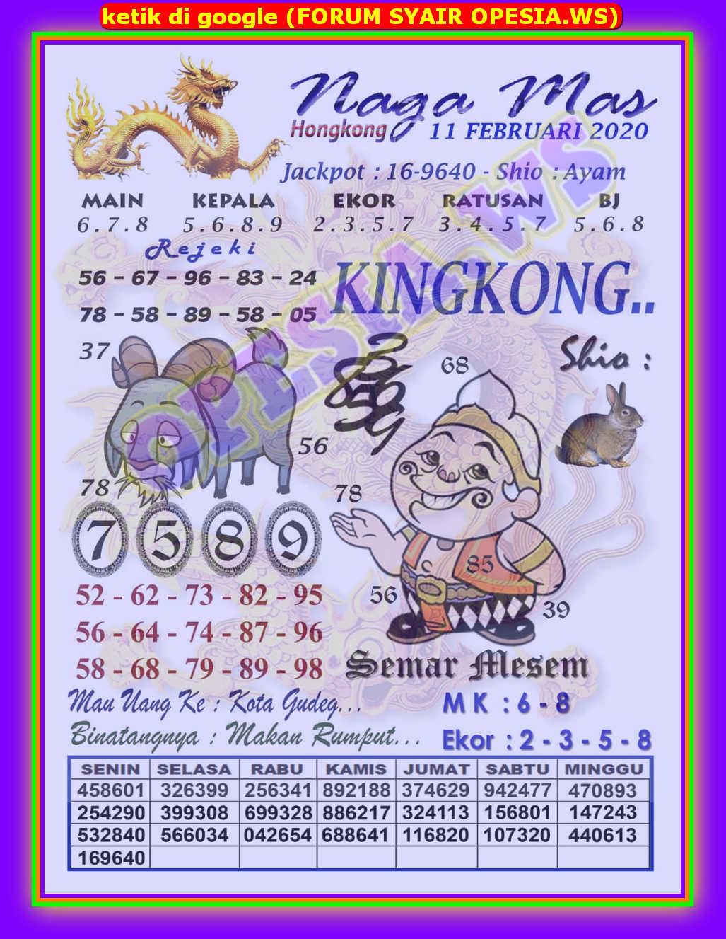 Kode syair Hongkong Selasa 11 Februari 2020 1