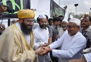 chief-minister-attended-the-eid-prayers-in-gandhi-maidan-patna