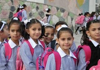 مدارس الوكالة غزة
