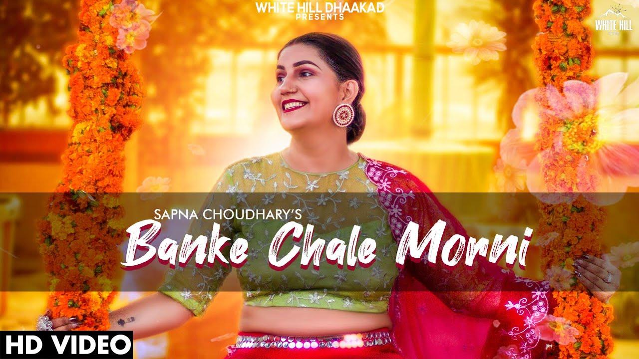 Banke Chale Morni Lyrics In Hindi