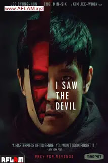 مشاهدة فيلم I Saw the Devil 2010 مترجم