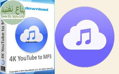 ،برنامج تحميل من اليوتيوب للكمبيوتر mp3 ،تحميل من اليوتيوب mp3 ،تحميل من اليوتيوب mb3 ،برنامج تحميل اغاني للكمبيوتر ،برنامج تحميل mp3 من اليوتيوب للكمبيوتر ،يوتيوب تو ام بي ثري ،برنامج تحميل اغاني mp3 من اليوتيوب للكمبيوتر ،برنامج تحميل من اليوتيوب بصيغة mp3 للكمبيوتر ،برنامج تحميل من اليوتيوب بصيغة mp3 مجانا ،تحميل برنامج اغانى للكمبيوتر ،تحميل mp3 من اليوتيوب للكمبيوتر ،تحميل من اليوتيوب بصيغة mp3 ،برنامج تحميل اغاني mp3 للكمبيوتر ،برنامج تحميل اغاني mp3 للكمبيوتر مجانا ،يوتيوب ام بي 3 ،تحميل mp3من اليوتيوب ،تحميل ام بى ثرى من اليوتيوب ،تحميل من اليوتيوب للكمبيوتر mp3 ،تحميل صوت من اليوتيوب بصيغة mp3 ،برنامج التحميل من اليوتيوب mp3 ،كيفية تنزيل اغاني من اليوتيوب على الكمبيوتر ،برنامج لتحميل الاغاني للكمبيوتر ،يوتيوب تو ام بي 3 ،youtube.mb3 ،تحميل فيديو من اليوتيوب بصيغة mp3 ،ام بى ثرى يوتيوب ،تحميل من اليوتيوب الى mp3 ،يوتيوب الى mp3 ،تحميل من اليوتيوب بدون برامج mp3 ،كيفية تحميل اغاني mp3 على الكمبيوتر ،تنزيل اغاني على الكمبيوتر ،تحميل اغاني على الكمبيوتر مجانا ،تحميل ام بى ثرى من يوتيوب ،اليوتيوب mb3 ،يوتيوب mb3 ،download youtube mb3 ،يوتيوب ام بى ثرى ،يوتيوب ام بى 3 ،تحميل الفيديو من اليوتيوب mp3 ،التحميل من اليوتيوب بدون برامج بصيغة mp3 ،كيفية تنزيل اغاني على الكمبيوتر ،تحميل فيديو من اليوتيوب بصيغة mp3 بدون برامج ،يوتيوب to mp3 ،boom boom mp3 ،تحويل اليوتيوب الى mp3 مباشره ،youtube mb3 downloader ،كيفية التحميل من اليوتيوب mp3 ،تحميل مجموعة فيديوهات من اليوتيوب دفعة واحدة ،youtube mo3 ،you tube to mb3 ،تحويل فيديو اليوتيوب ،تحميل موسيقى رياضية mp3 مجانا ،youtube 2mp3 ،youtube to m3 ،www.youtube.mp3 ،youtube.com mp3 ،يوتيوب تو mp3