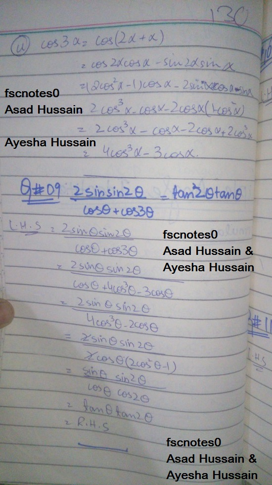 FSc ICS FA Notes Math Part 1 Chapter 10 Trigonometric Identities Exercise 10.3 Question 9 - 13 Written by Asad Hussain & Ayesha Hussain