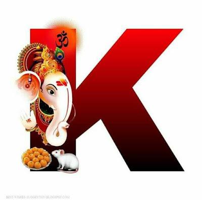 Ganesha-alphabet-K-images-download