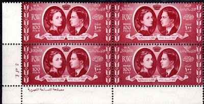 Jordan 1955 King Hussein Wedding In Blocks Of 4