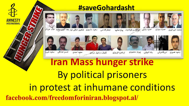 Amnesty international-Iran-Gohardasht Prison-Mass hunger strike by political prisoners in protest at inhumane conditions