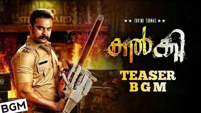 Kalki malayalam movie 2019 Teaser Bgm