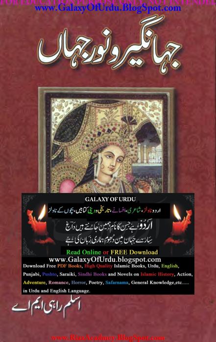 Jahangir o Noor Jahan By Aslam Rahi M.A