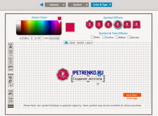 Создать логотип на logogarden.com