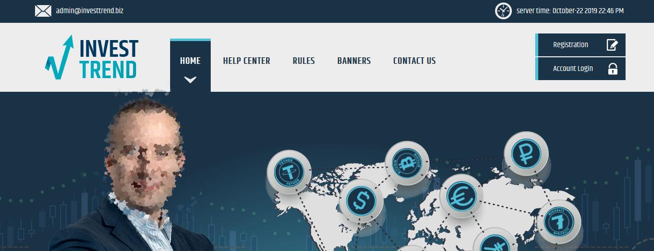 Мошеннический сайт investtrend.biz – Отзывы, развод, платит или лохотрон?
