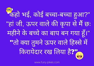 100+ Best Non Veg Jokes In Hindi Latest 2021 | नॉन वेज जोक्स