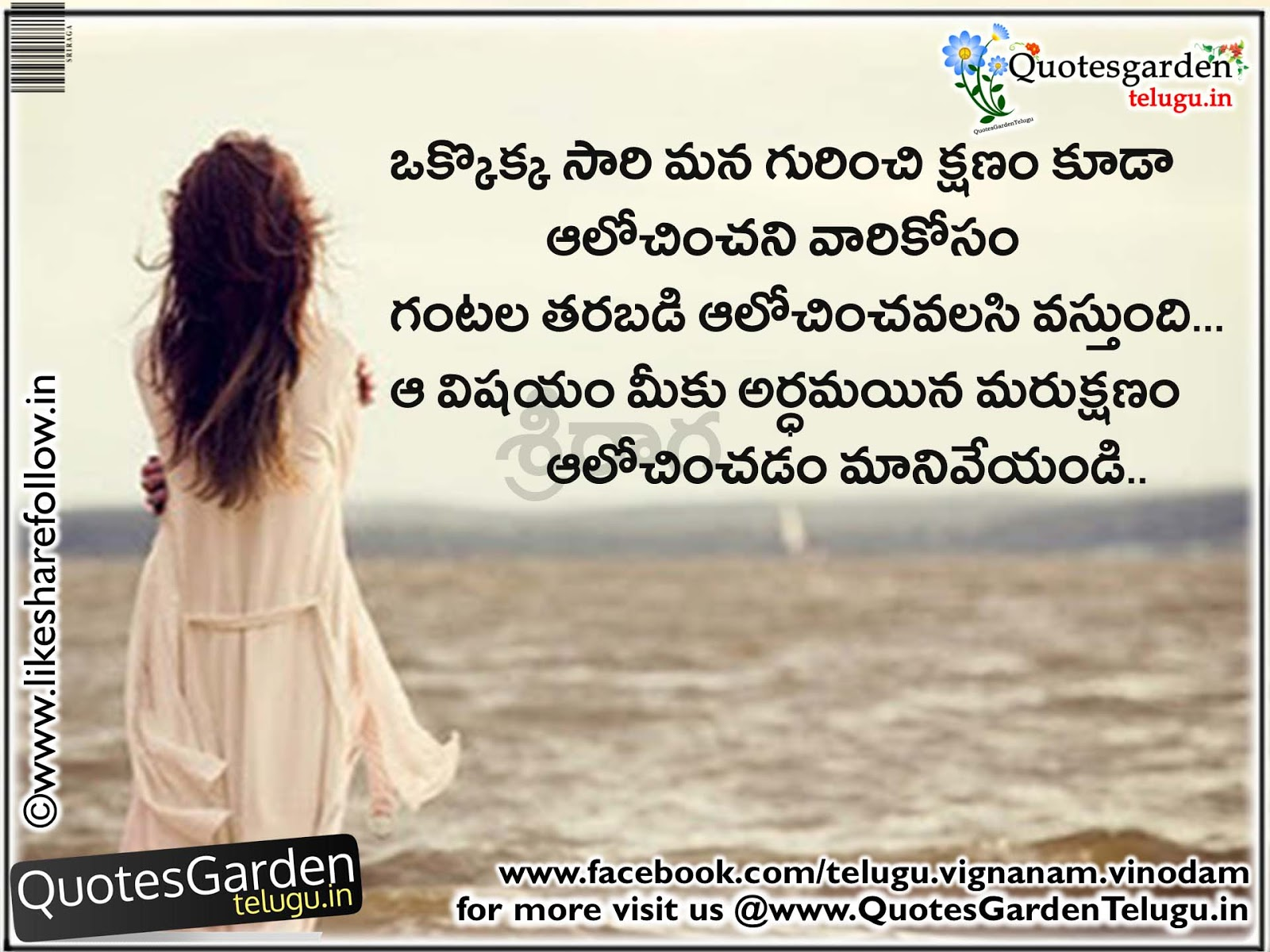 heart touching love   love failure   life guiding quotes