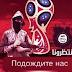 Estado Islâmico promete um mar de sangue na  Rússia