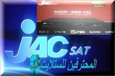 سوفت وير الاصلى JAC SAT NGR-888 HD