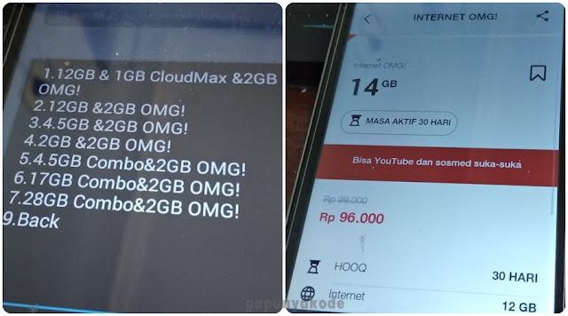 Cara Aktifkan Paket OMG Simpati 14GB Via MyTelkomsel dan Kode Dial