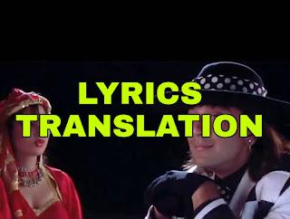 Nayak Nahi Khalnayak Hoon Main Lyrics in English   With Translation   - Khalnayak