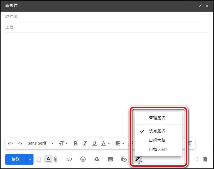 善用Gmail 簽名檔,擴展豐富人脈