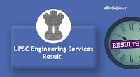 UPSC Engineering Services Result