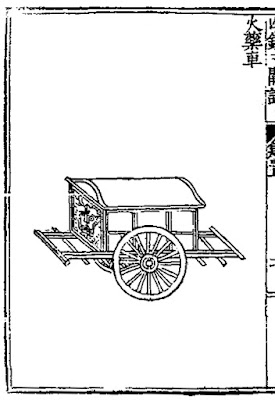Ming Dynasty Ammo Supply Cart