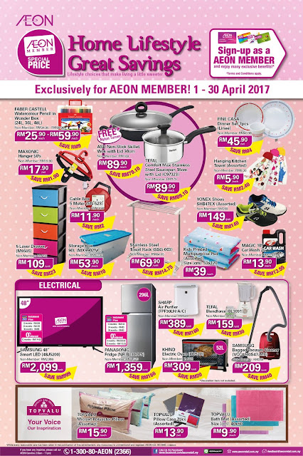 AEON Member Home Lifestyle Great Savings